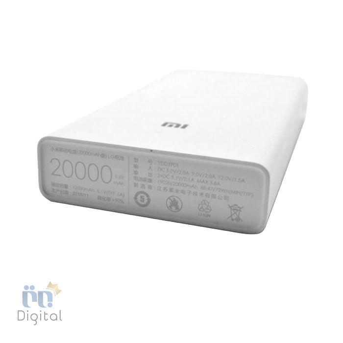 پاور بانک شیائومی مدل Mi Power Bank 2C ظرفیت ۲۰۰۰۰ میلی آمپر لوازم جانبی پاور بانک
