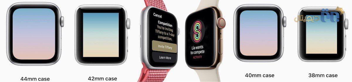 بزرگتر شدن صفحه نمایش اپل واچ سری ۴