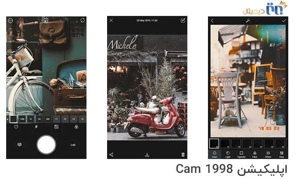 برنامه عکاسی CAM 1998 مخصوص اندوید