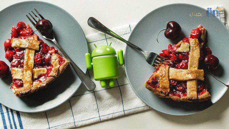 اندروید پای | Android Pie