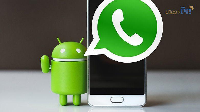 انتقال اطلاعات چتها به گوشی جدید